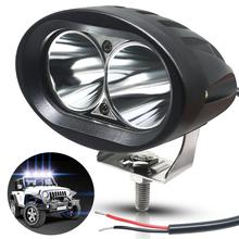 цена на Work Light Fog Lamp 20W OVAL LED Lights For Auto Car Motorcycle Truck Trailer 4WD 4X4 ATV SUV Headlight Spot Flood Driving Light