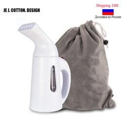 800W آلة تنظيف الملابس بالبخار للملابس البخار الحديد آلة لتنظيف الكي المحمولة الملابس العمودية البواخر مع الحقيبة 110/220V
