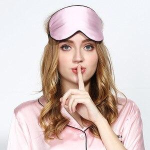 100% натуральный шелк маска для сна тени для глаз маска для сна печать маска с цветочным узором повязка на глаза для сна