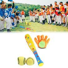 4 шт. детский игрушечный бейсбол набор легкий родитель-ребенок игрушка набор детский бейсбольный тренажер для наружной домашней спортивной продукции
