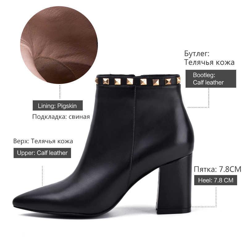 Donna-kış sonbahar yarım çizmeler kadın hakiki deri sivri burun kalın yüksek topuk patik perçin bayanlar