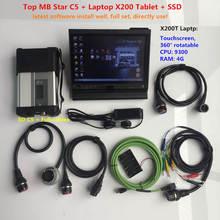 MB Star C5 SD подключения C5 диагностический инструмент с программным обеспечением версии,12 в DTS Monaco X DSA Vediamo WIS в ноутбуке X200T сенсорный экран