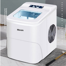 Electric Ice Cube Maker Household Mini Ice Making Machine 15kg/24H Automatic Making Ice for Milk Tea Shop Summer Drink Supplier