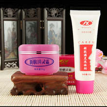 Hot wholesale xin fu man ling cream anti acne cream 20g skin care chinese herbal anti acne and mite acne rosacea red nose chinese herbal face cream rosacea treatment red nose acne rosacea remover face cream redness flushing vaselines acne treatment