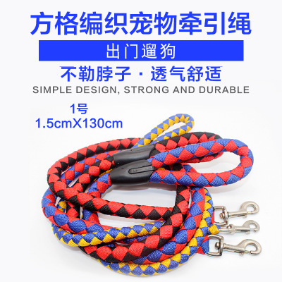 Dog Hand Holding Rope Grid Weaving Durable Pet Traction Rope High Quality Medium Dog