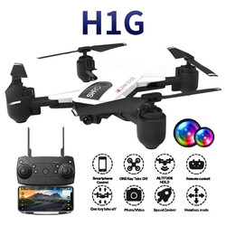 SHRC H1G GPS Drone Camera 1080P 5G WiFi FPV Trajectory professional Aircraft  Selfie Foldable helicopter RC Quadcopter RTF dron