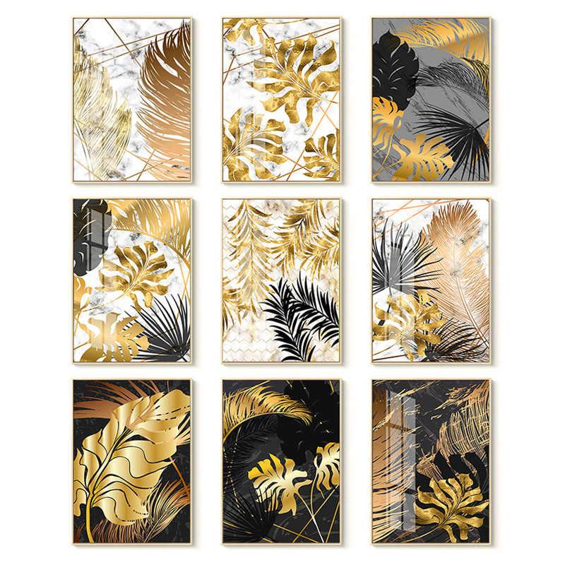 リビングルームのためのキャンバス 1PC 家の装飾絵画のベッドルームダイニングルームの写真北欧植物ゴールデン葉ポスター壁アート