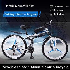 Электрический складной горный велосипед, 26 дюймов, 21 скорость, длинный выносливость, вспомогательный велосипед, электрический городской ве...