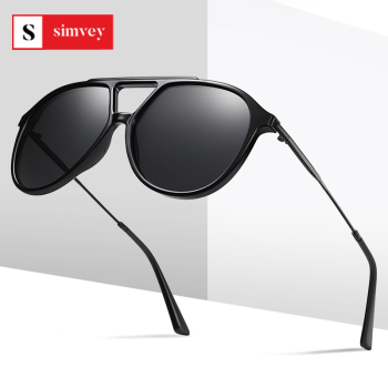 2020 Fashion Oversized Polarized Sunglasses Vintage Women Mens Aviator Sunglasses Brand Design 1