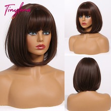 TINY LANA Straight Bob Hair Short Style with Bangs Dark Brown to Golden Heat Resistant  Synthetic Wigs for Women Daily use& Cos цена 2017
