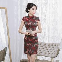 silk cheongsam stand up collar short sleeve short style retro slim mulberry silk daily factory direct sales high grade
