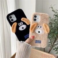 Custodia in peluche per cani con orecchie grandi 3D per Samsung S21 S20 S10 S9 S8 S7 nota 20 10 9 8 A12 A52 A72 custodie in Silicone morbido per telefono Tpu