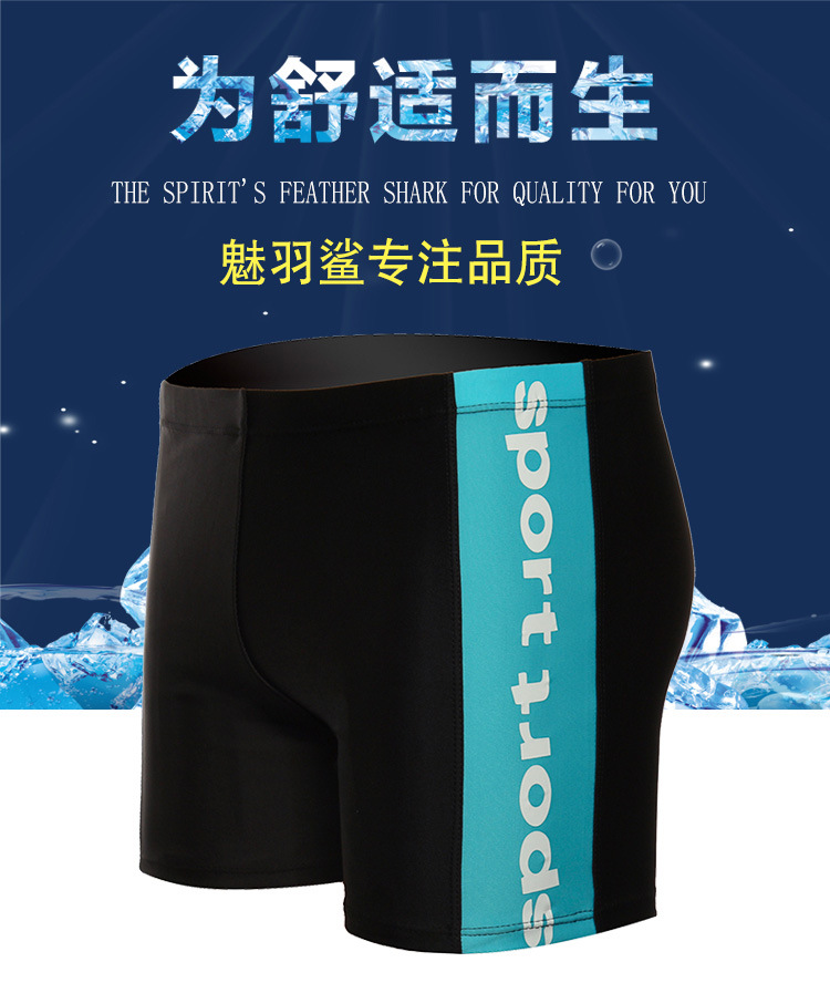 2018 New Style Large Size Men AussieBum Fat Swimming Trunks Plus-sized Comfortable Loose-Fit Swimming Trunks