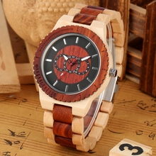 Three Circles Connected Geometric Luxury Maple Wood Watch Me