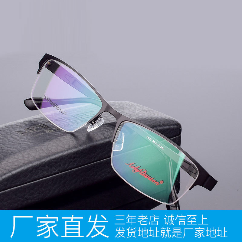Danyang Steel Plate Eyebrows Glasses Frame Half-frame Big Box <font><b>7670</b></font> Men New Style Eyeglasses Fixing Device Metal Glasses image