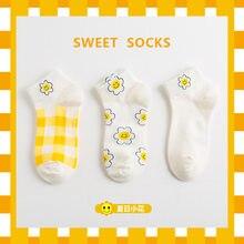 New Socks Women Summer Cotton White Yellow Flowers High Quality Harajuku Japanese Fashion Kawaii Girl's Cute Crew Socks
