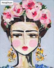 Абстрактный цветок вышивка стразами девушка 5d diy алмазная