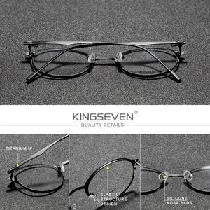 Image 5 - KINGSEVEN 2020 التيتانيوم مستديرة عدسات طبية إطار نظارات الرجال قصر النظر النساء وصفة طبية النظارات الذكور المعادن نظارات