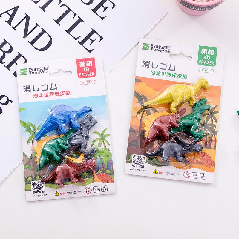 4 Pcs/pack Dinosaur Erasers Cute Animal Writing Drawing Rubber Pencil Eraser Stationery For Kids Gifts School Supplies