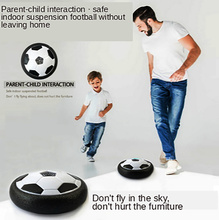 Outdoor Indoor LED Light Lamp Children Air Power Plane Flat Floating Hover Soccer Ball Child Toy Educational Toys For Babi Kids