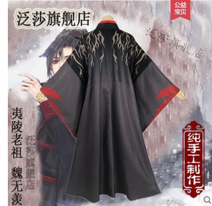 Le fondateur du diabolisme Yiling ancêtre costumes Mo Dao Zu Shi style chinois halloween cosplay - 2