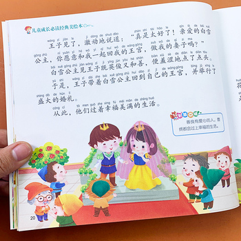 New Grimm's Fairy Tales Storybook Tales Children's Picture book Chinese Mandarin Pinyin Books For Kids Baby Bedtime Story Book wilhelm richard chinese fairy tales