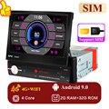 Автомагнитола 1DIN, Android 9, GPS-навигация, Bluetooth, камера заднего вида, автомобильное радио, видеоплеер, Android, стерео, аудио, FM, SD, USB, SIM