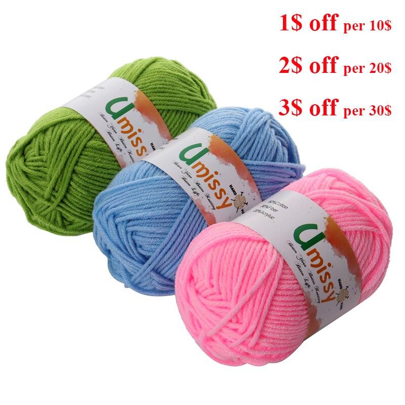 1pc crochet Yarn Cotton Knitting Yarn Crochet Yarn for Knitting Anti-Static Soft Cheap Yarn Factory Price for Sale 25g(China)