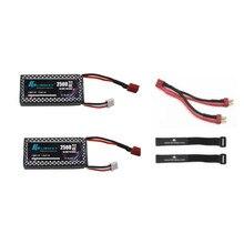 7.4v conjuntos de carregador de bateria para syma x8c x8w x8g x8 rc quadcopter peças para 12428 12423 rc peças de carro 7.4v 2500 mah lipo bateria