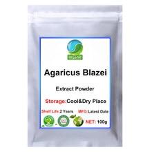 Organic Agaricus Blazei Murill Extract 99% Powder Brazilian Mushroom ABM High-powered Immune Reinforcement