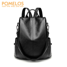 Pomelos mochila feminina de alta qualidade couro macio do plutônio anti roubo mochila para mulher mochila à prova dwaterproof água estilo rua bagpack