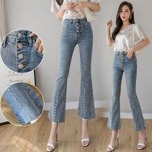 Хлопковые синие джинсы в европейском и американском стиле женские