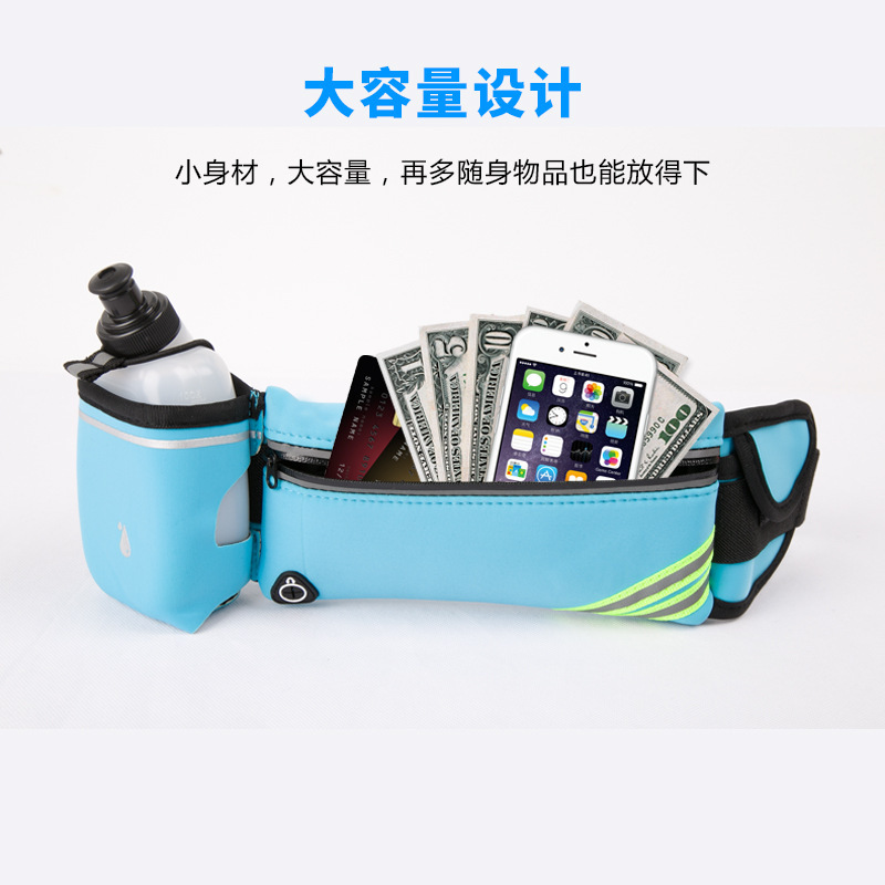 Marathon Sports Waist Pack Men And Women-Multi-functional Bag Hidden Mountain Climbing Outdoor Kettle Mobile Phone Waist Bag Wat