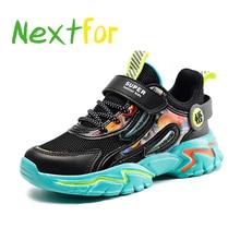 2021 New Luxury Teenager Shoe for Boy Black Beige Boy Mesh Sport Shoes Soft Bottom Running Shoes Children Designer Boy Sneakers