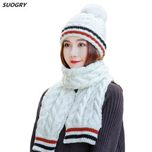 SUOGRY Thick Scarf Hat Set Women Winter Warm Knitted Beanie Hat and Scarf Ladies Windproof Winter Accessories Knitted Hat Scarf knitted hat john richmond knitted hat