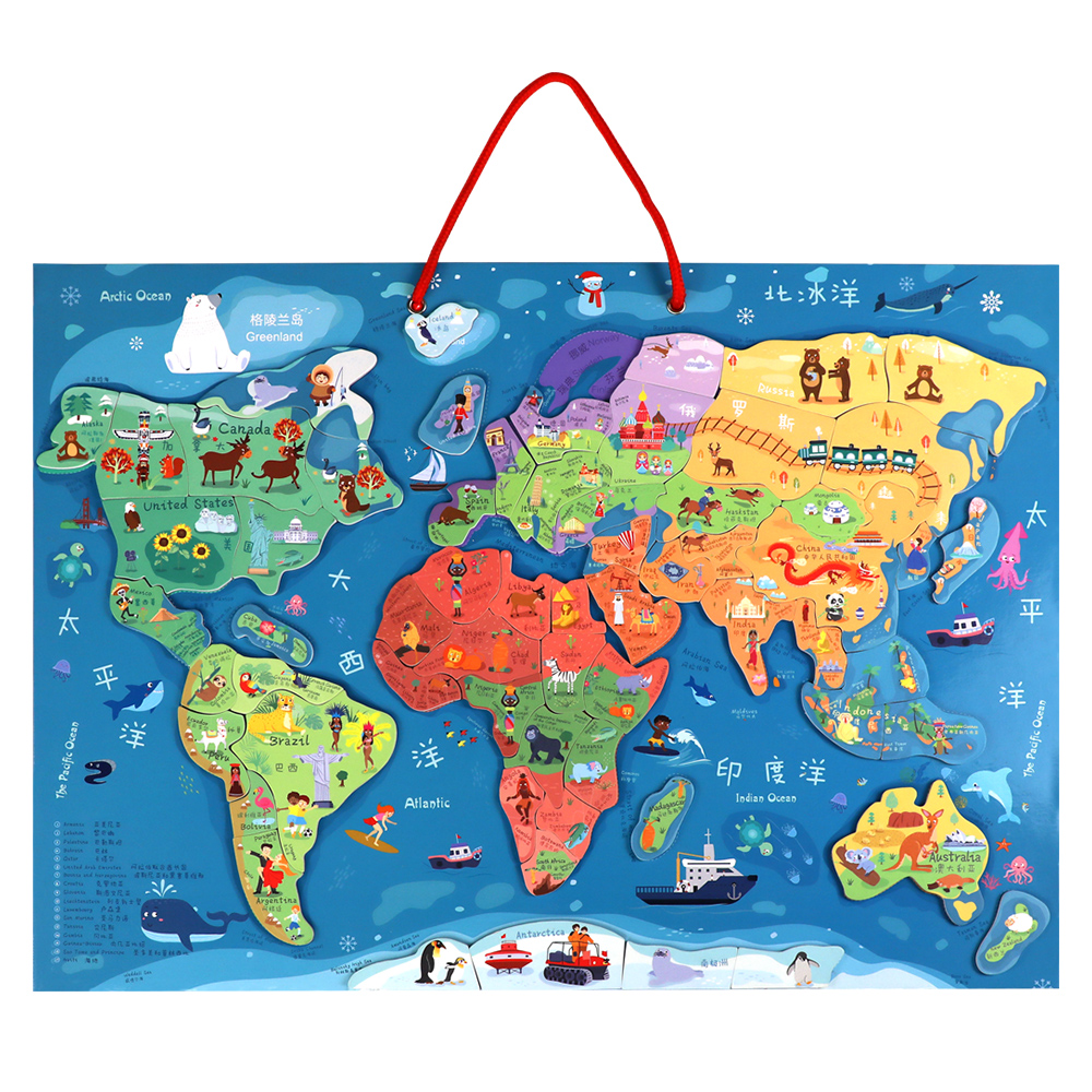 Magnetic Map of the World Puzzle Two-in-One Drawing board  Educational Toys For Children Learning World Cultural Cognition
