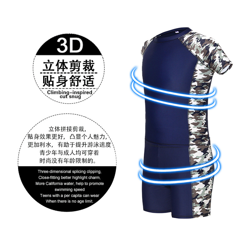 Middle And Large Teenager Boy Split Type Children Child Bathing Suit Plus-sized Chinlon 8-10 Set 12-15-Year-Old Swimming Suit