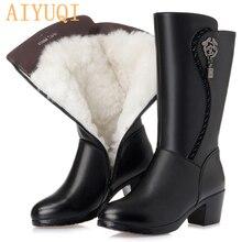 AIYUQI 2020 nouveau cuir véritable femmes laine bottes épais chaud hiver neige bottes grande taille 41 42 43 moto bottes femmes