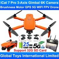 Cardán de 3 ejes ICAT 7 Pro, cámara profesional 6K, Motor sin escobillas, GPS, 5G, WIFI, FPV, RC, Dron de juguete VS SG906 2 GD91 MAX