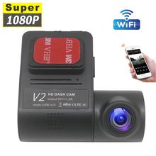 ADAS 1080P WIFI kamera samochodowa DVR kamera samochodowa WIFI w samochodzie Dash Cam Android DVR kamera samochodowa Dash Cam wersja nocna 1080P wideorejestrator tanie tanio Lamariely CN (pochodzenie) GENERALPLUS Przenośny rejestrator Klasa 10 170 ° Samochód dvr 1280x720 Wewnętrzny G-sensor