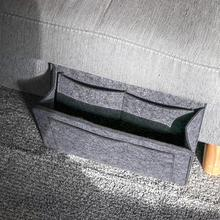 Creative felt bedside hanging bag student dormitory table multifunctional computer storage bed sofa supplies