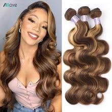 Allove – Extensions de cheveux brésiliens naturels, lot de 3 pièces, tissage de cheveux humains