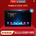Автомагнитола Junsun V1 для Skoda Fabia, мультимедийный видеоплеер на Android 10,0, DSP, GPS, dvd, для Skoda Fabia 2 2008-2013, типоразмер 2 din