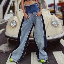 Denim Patchwork Trousers Women High Waist Hit Color Large Si