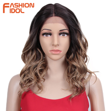 FASHION IDOL Long 18 Inch Wavy Synthetic Hair Lace Part Wigs