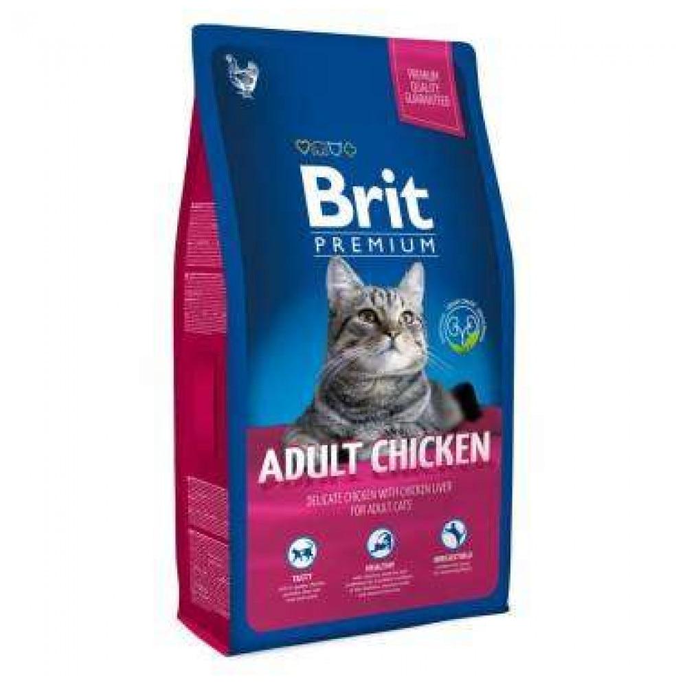 Home & Garden Pet Products Cat Supplies Cat Dry Food  Brit/bode 522591 heinrich bode am rhein