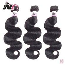 цена на NY Body Wave 3 Bundles Deals Brazilian Hair Bundles Natural Color 100%Human Non-Remy Hair Weave Bundles 8-28 Inch Hair Extension