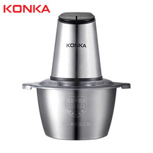 KONKA Household Mincer 2 Speeds Double Blade 1.2L Stainless Steel Electric Chopper Meat Grinder Slicer