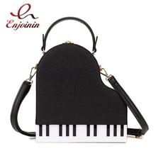 ファッションピアノスタイルの女性ボックス形状パーティーハンドバッグショルダーバッグ財布puレザー女性のクロスボディバッグ女性デザイナーバッグ