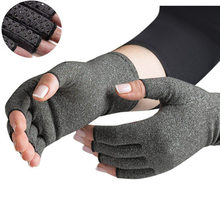 Silicon Antiskid Compression Gloves Half Finger Arthritis Cycling Fitness Relief Hand Pain Pressure Therapy Join